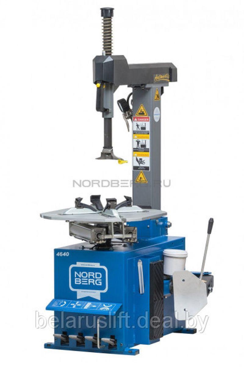Станок шиномонтажный автомат 2-х скоростной NORDBERG 4640