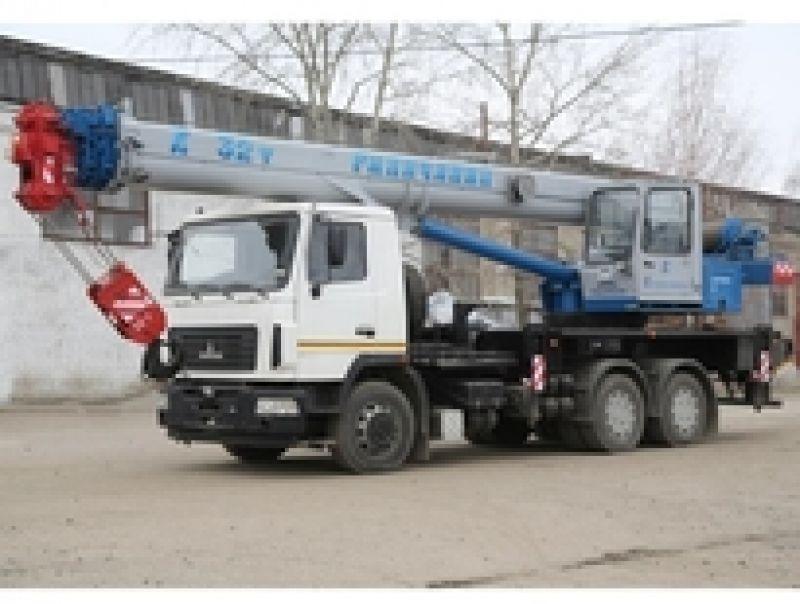 КС-55729B «Галичанин»
