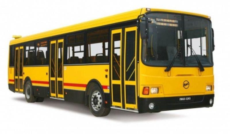 Автобус большого класса для городских  перевозок ЛИАЗ-5293