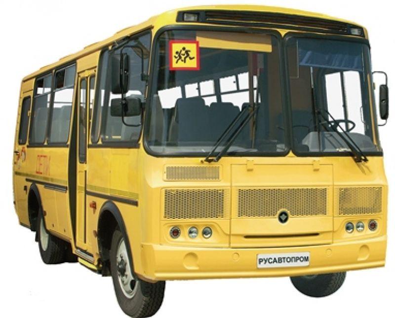 ПАЗ 32053-77, ПАЗ 32053-70
