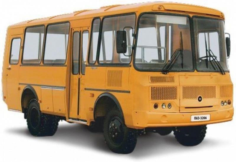 Автобус малого класса для специальных перевозок ПАЗ 3206