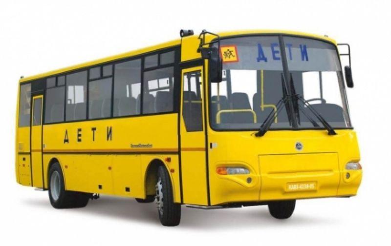 Автобус среднего класса для перевозки детей КАВЗ 4238-05