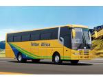 Автобус  междугородний туристический Zhongtong LCK6120A (серия Compass)
